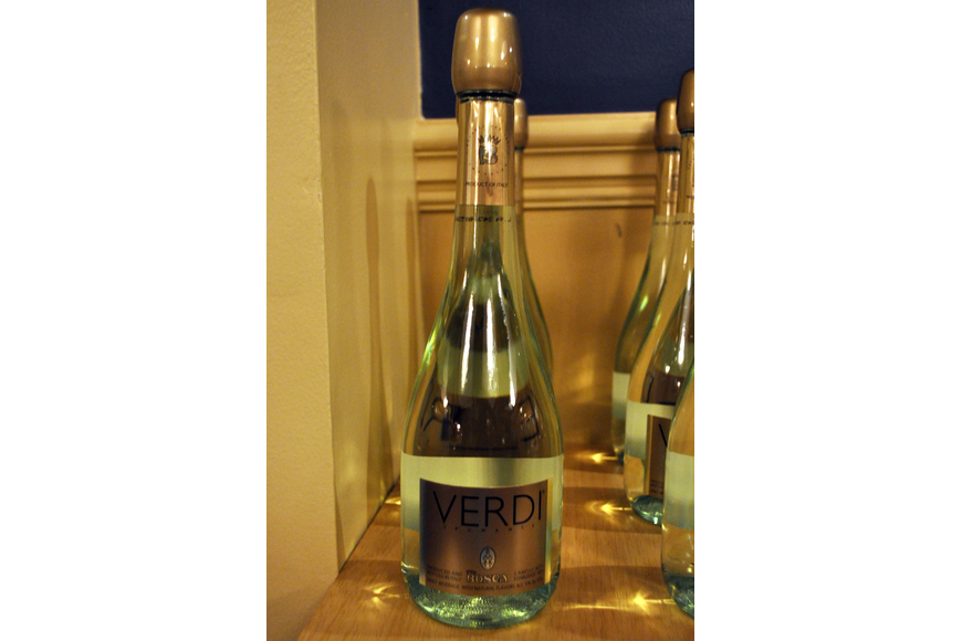 Verdi Spumante was served at the event.