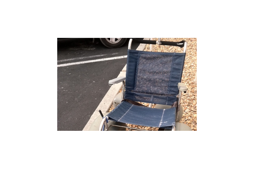 The wheelchair, which disappeared from Lido Beach the same day they last rented it, turned up the afternoon of Dec. 11 at Access 5 on Siesta Key, Sheila Lewis said.