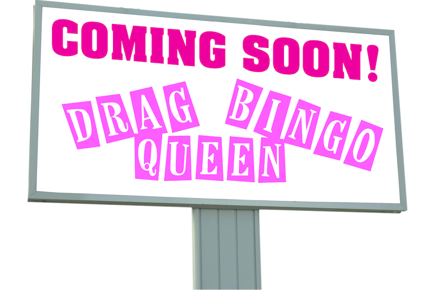 Amanda Sebastiiano