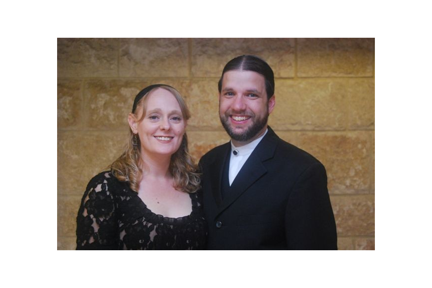 Rabbi Michael Werbow and his wife, Melissa